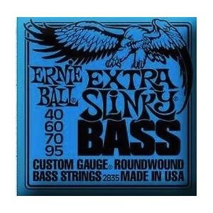ERNIE BALL 2835 - 3 set corde basso elettrico 040-095