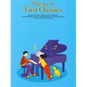 La gioia di PRIMO CLASSICI, PIANOFORTE, AGAY yk21376--1569