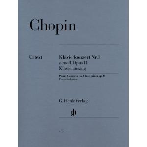 Piano Concerto no. 1 e...